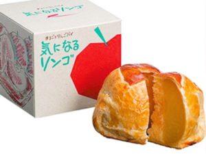 青森お土産の人気商品の気になるリンゴ