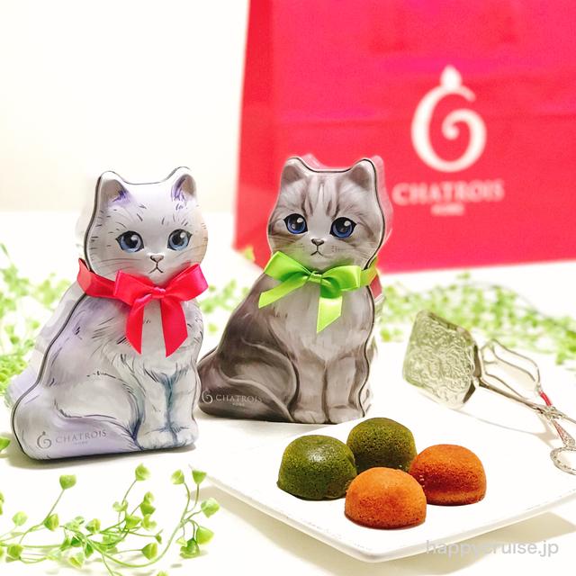 おしゃれで可愛い神戸お土産!シャトロワのねこ缶フィナンシェ