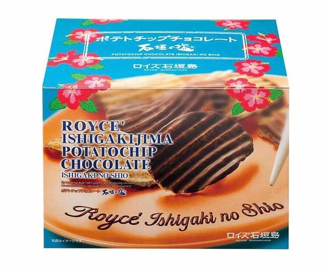 ロイズ石垣島ポテトチップチョコレート石垣の塩のおしゃれなパッケージ