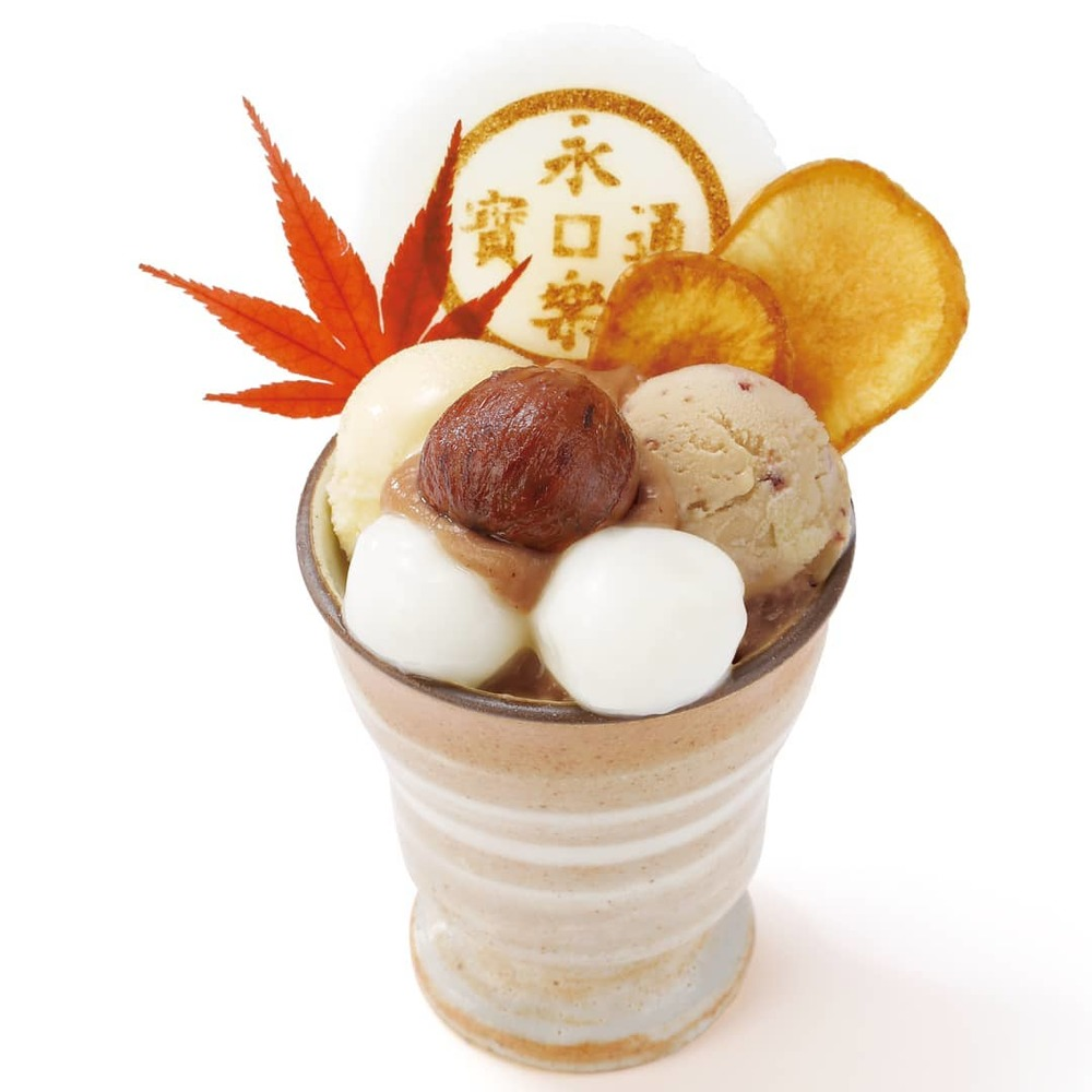 京都で人気の和カフェ 永楽屋のパフェ
