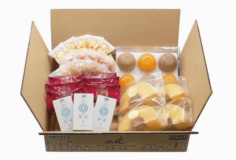 京都北山マールブランシュ 通販【ご自宅用】おうちで楽しむおやつ菓子箱LL