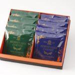 ホシヤマ珈琲 オリジナルドリップコーヒー8袋