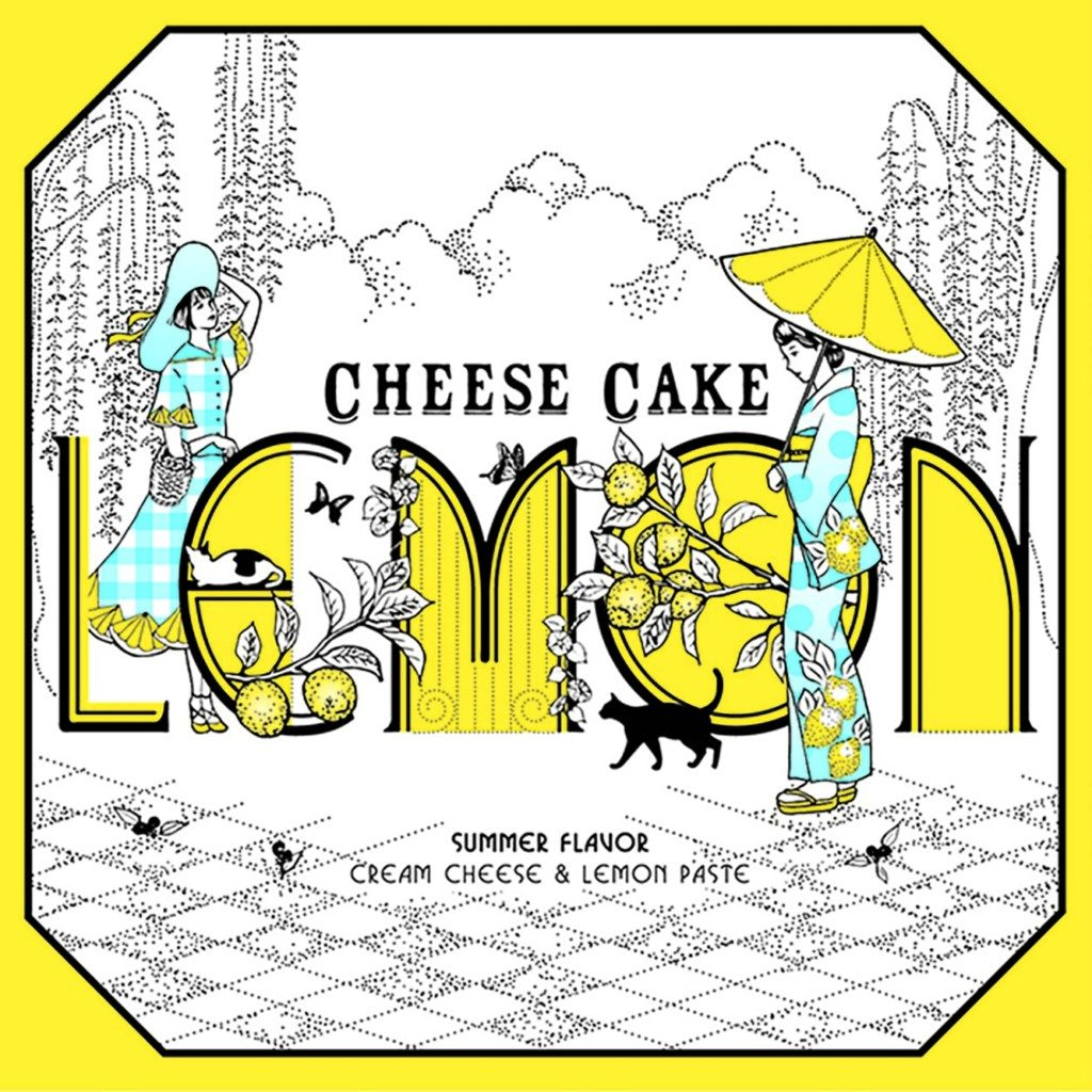 資生堂パーラーオリジナルぬり絵 夏のチーズケーキレモン