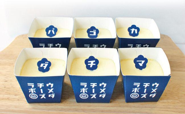 ウメダチーズラボ大丸梅田店のスプーンで食べるチーズケーキ