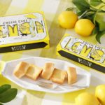 資生堂パーラー 夏のチーズケーキレモンのおしゃれなパッケージが塗り絵のイラストになっています