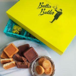 バターバトラー バターフィナンシェ
