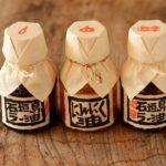 辺銀食堂の公式通販サイトで人気の石垣島ラー油