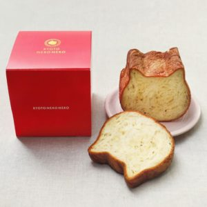 京都ねこねこのデニッシュ食パンは京都お土産におすすめ!