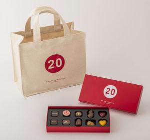 ピエール マルコリーニ 20周年アニバーサリー セレクション 限定販売 2020年