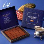 ロイズ 生チョコレート 一番人気の生チョコレート オーレが25周年で半額