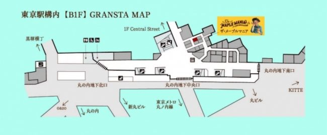 ザ・メープルマニア 東京駅グランスタ店 地図 MAP情報