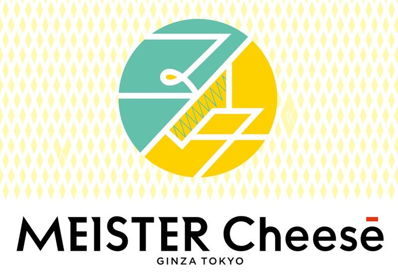 東京駅東京ギフトパレットにあるマイスターチーズのショップロゴマーク