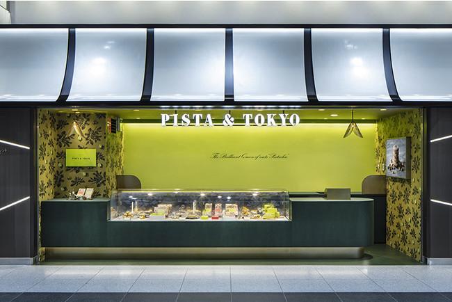 PISTA&TOKYO ピスタアンドトーキョー 店舗外観