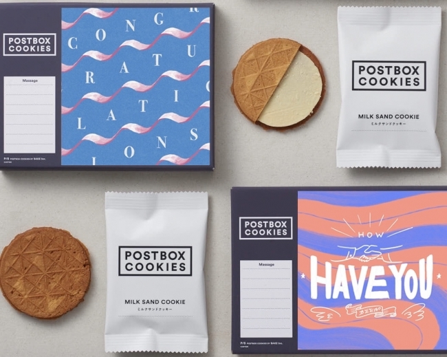 POSTBOX COOKIES(ポストボックスクッキーズ) 通販の賞味期限(日持ち)50日程度