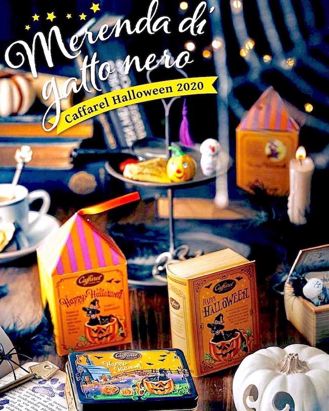 カファレルグランスタ東京で人気のハロウィンコレクション2020
