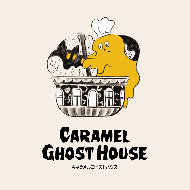新宿ミロードにあるキャラメルゴーストハウスのロゴ