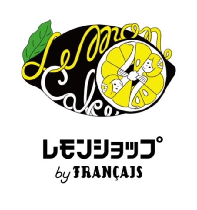 新宿駅にあるフランセレモンショップのロゴ