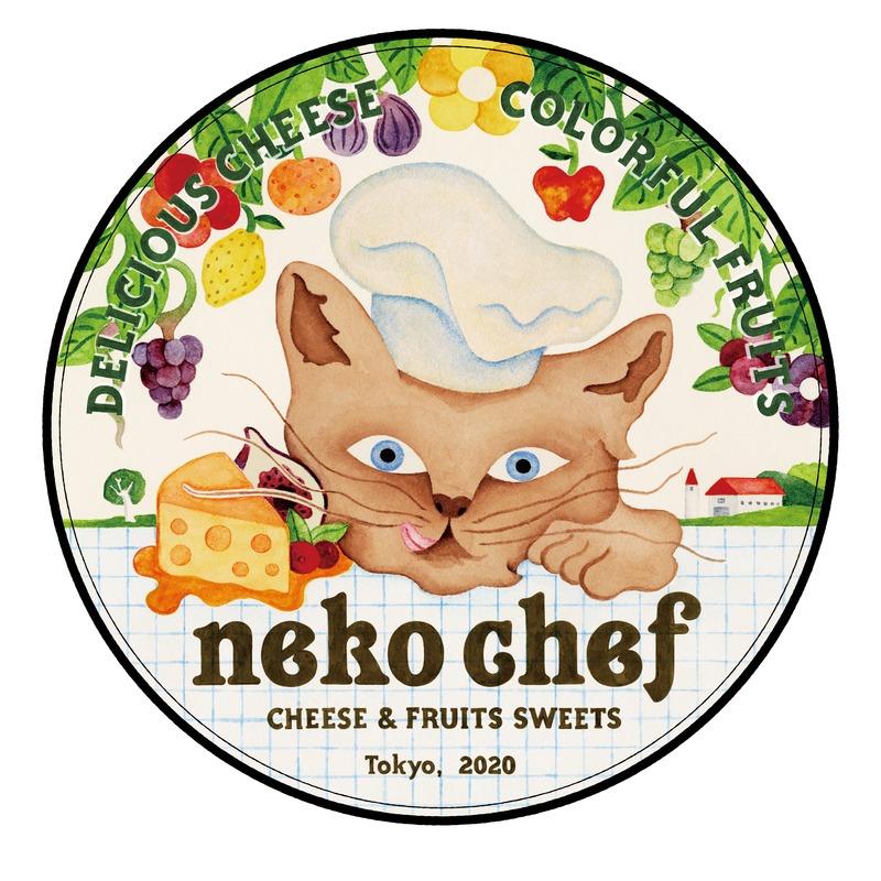 東京駅東京ギフトパレットにあるネコシェフのかわいいロゴ