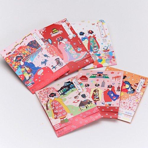 京都しるく 舞妓あぶらとり紙