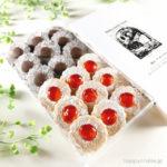 ミッシェルバッハ(Michel Bach)の夙川クッキーローゼを神戸のおしゃれな手土産に♡