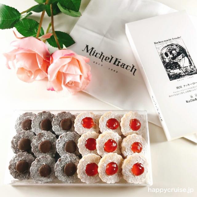 ミッシェルバッハで行列人気のクッキーローゼ