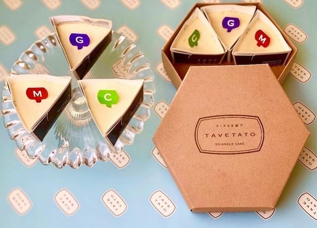 TAVETATO(タベタト)さんかくのカップチーズ(正三角形のかわいいチーズケーキ)