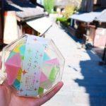 京都「まるん」京飴や京雑貨が可愛すぎ♡京都お土産におすすめ