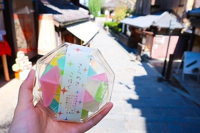 京都まるん 京都お土産で人気の京飴 琥珀糖