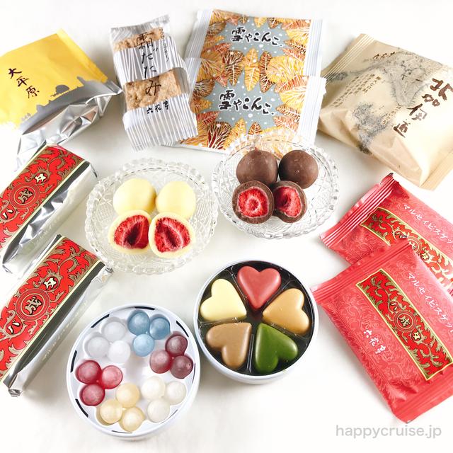 北海道の六花亭の美味しいお菓子