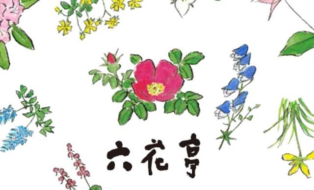 北海道の六花亭のロゴマーク