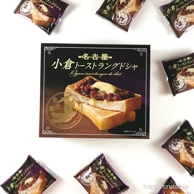 名古屋のお菓子の小倉トーストラングドシャ