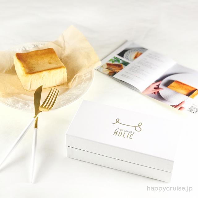 長谷川稔 監修のチーズケーキ専門店 チーズケーキホリックのクリームチーズケーキ
