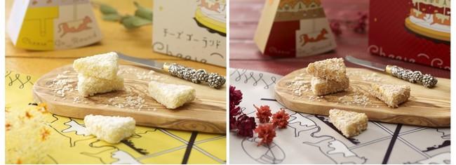 チーズゴーランド(Cheese-Go-Round)東京駅発の新東京お土産