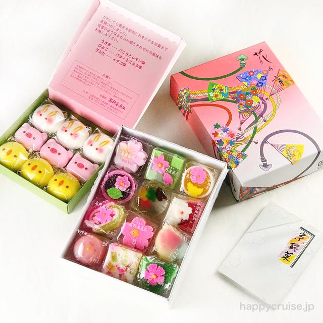 京都にある高野屋貞広のかわいいお菓子