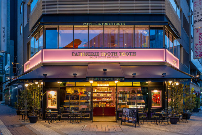 PATISSERIE TOOTH TOOTH 本店 外観
