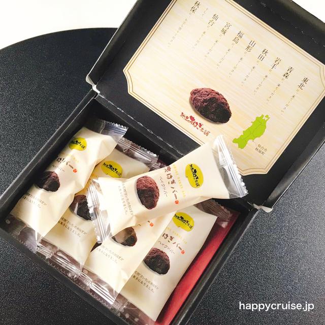 仙台駅で人気のお菓子のさいちのおはぎバー