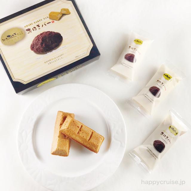 仙台で人気のお菓子のさいちのおはぎバー
