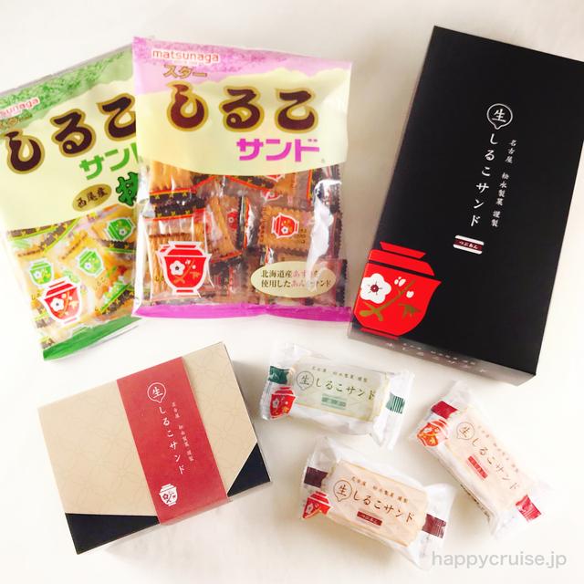 名古屋にある松永製菓のしるこサンド・生しるこサンド