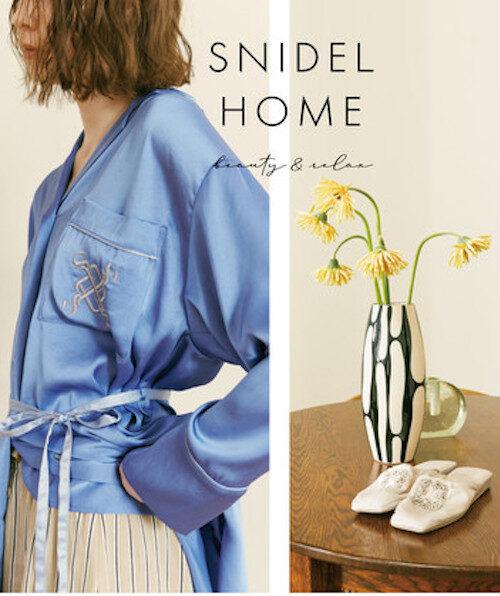 SNIDEL HOME(スナイデル ホーム)とは
