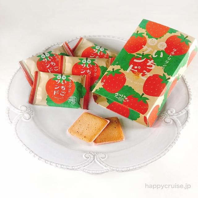 仙台駅で買える宮城限定のお菓子の仙台いちごサンド