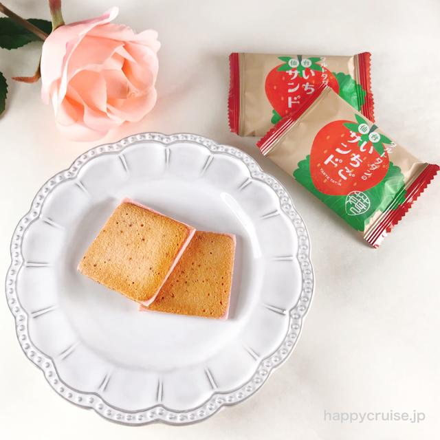 仙台【仙台 おしゃれ かわいい お土産】タルトタタンのお菓子の仙台いちごサンド