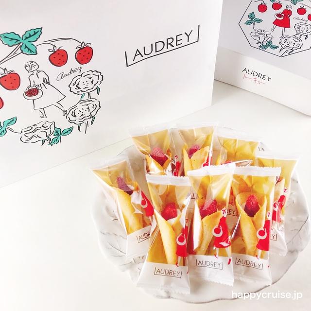 【オードリー グレイシア】花束いちごのお菓子「グレイシアミルク」が手土産に大人気!