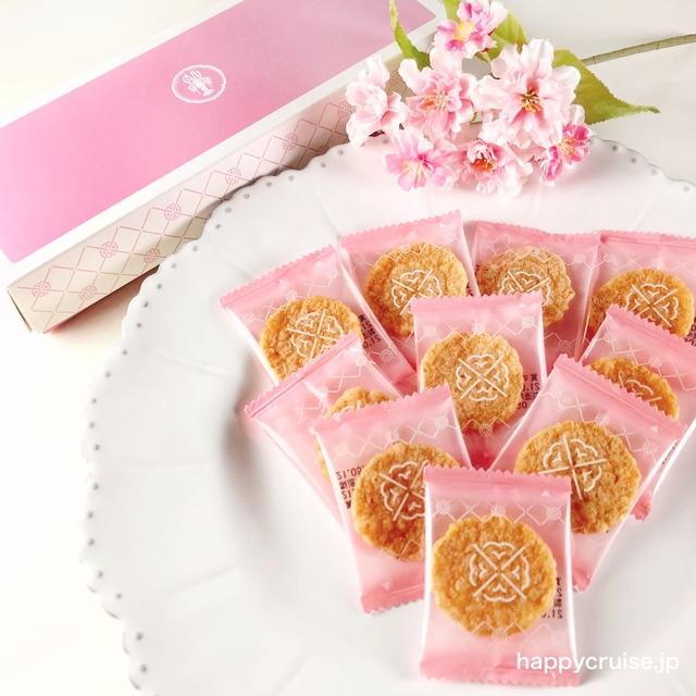 【坂角総本舗 姫ゆかり】名古屋にある坂角総本舗の美味しいお菓子の姫ゆかり