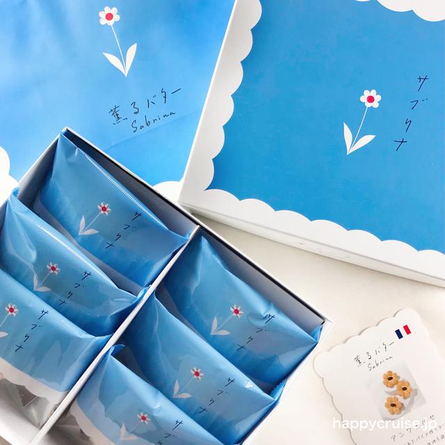【薫るバターサブリナ】東京駅グランスタ東京で人気のお菓子のサブリナ