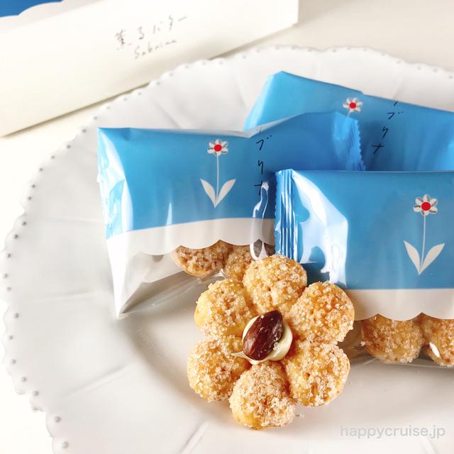 東京駅限定【薫るバターサブリナ】お花型のバター菓子『Sabrina(サブリナ)』を可愛い手土産にいかが♡