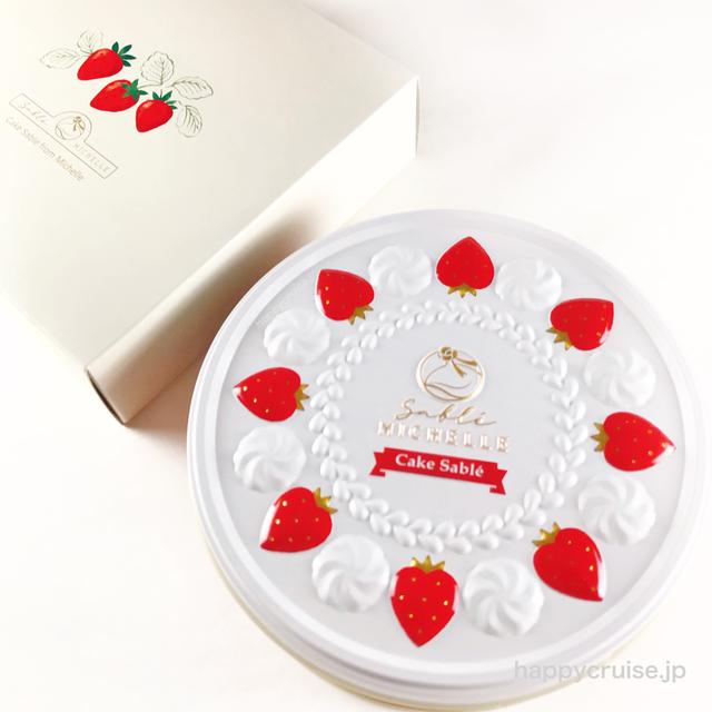 【サブレミシェル ケーキサブレ】おしゃれで可愛いサブレミシェルのケーキサブレ