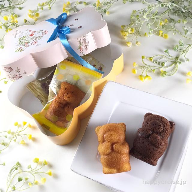 東京駅お土産【ハニーベアプチ&ショコラベア】テラセゾンのかわいい焼菓子♡