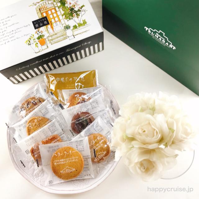 【ツマガリ クッキー】神戸ツマガリで人気のクッキー詰め合わせの西山坂