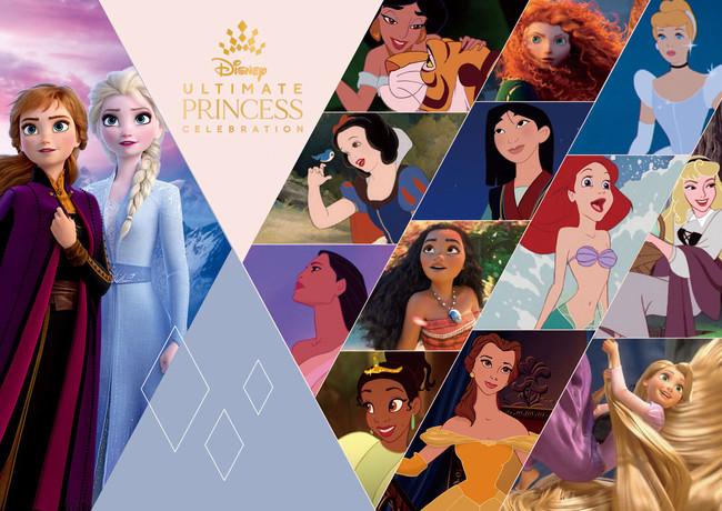 "Ultimate Princess Celebration""(アルティメット・プリンセス・セレブレーション)"