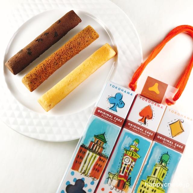 【横浜三塔物語スティックケーキ】横浜で人気のお菓子の横浜三塔物語スティックケーキ